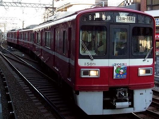 RIMG0227.JPG
