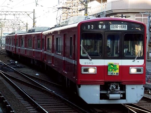 RIMG0238.JPG